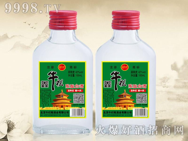 鑫牛栏陈酿白酒42°100ml