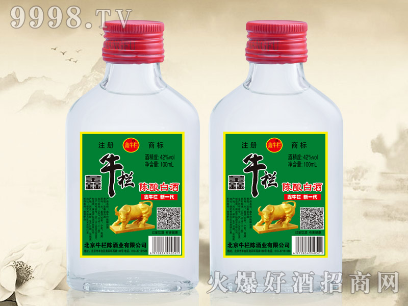 鑫牛栏陈酿白酒42°100ml(牛)