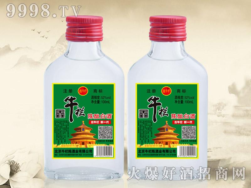鑫牛栏陈酿白酒52°100ml