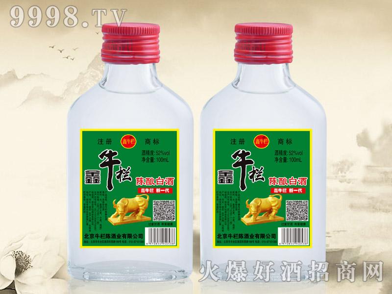 鑫牛栏特酿白酒52°100ml(牛)