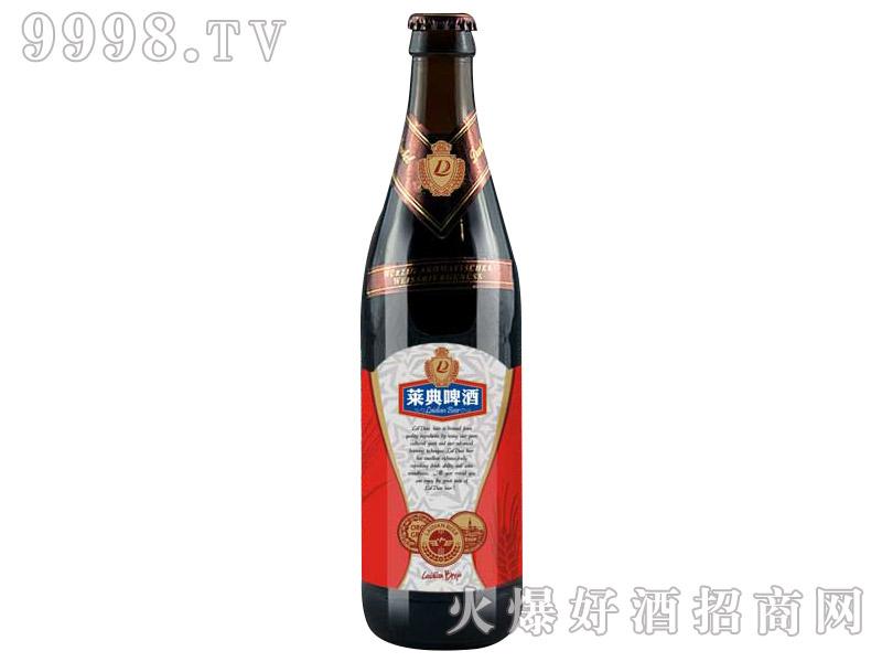 莱典啤酒定制版
