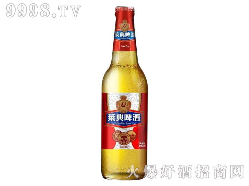 莱典啤酒500ML瓶装