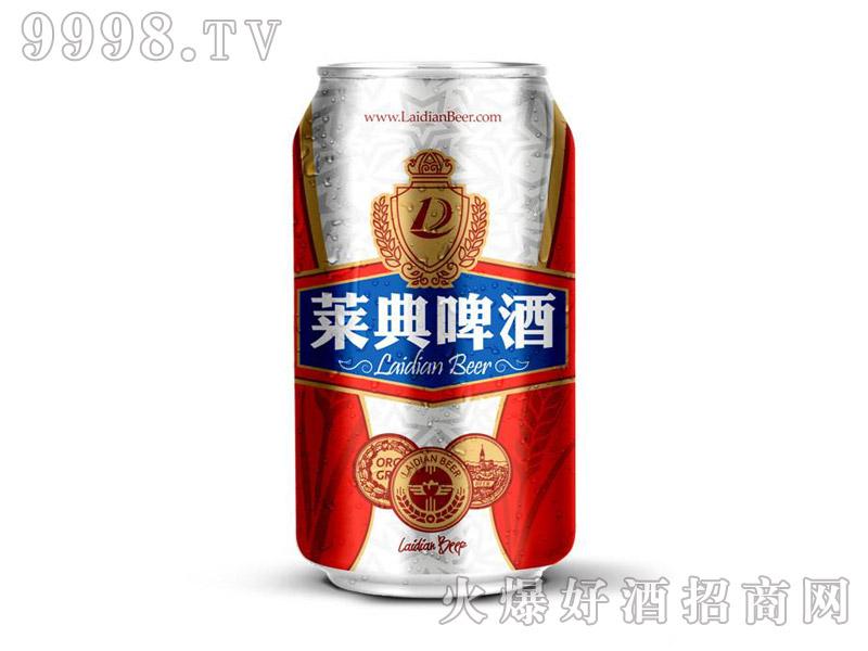 莱典啤酒330ML罐装