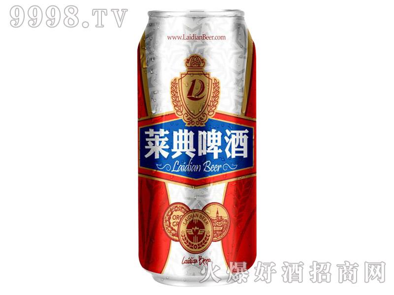 莱典啤酒500ML罐装