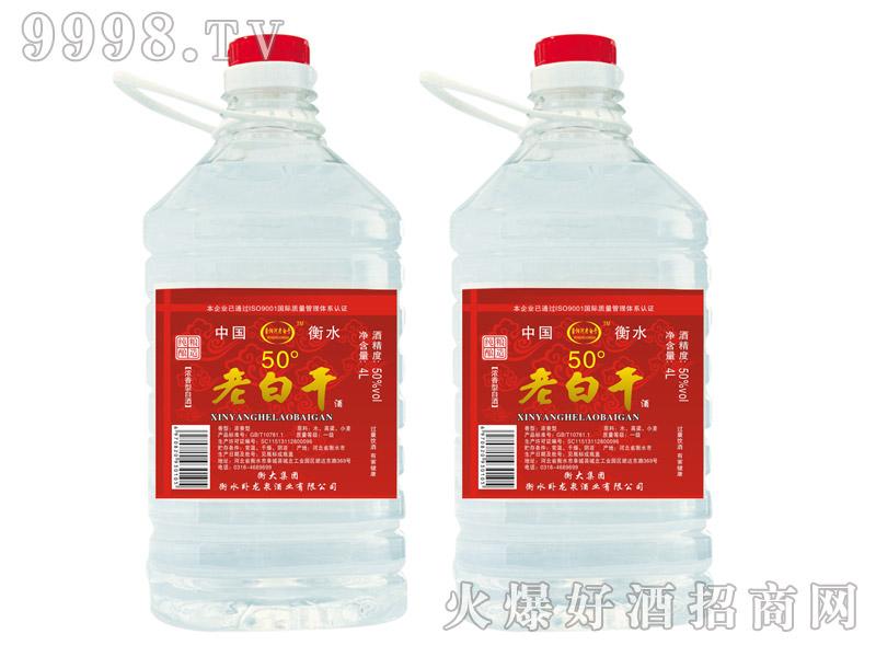 鑫阳河老白干酒大桶浓香型50°4L×4
