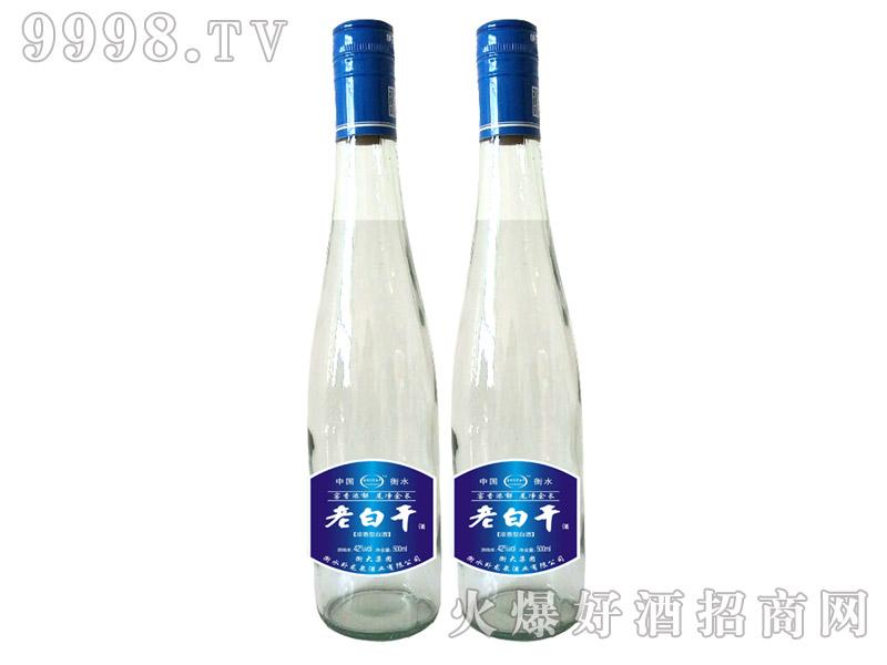 鑫阳河老白干酒蓝标浓香型42°500ml×12