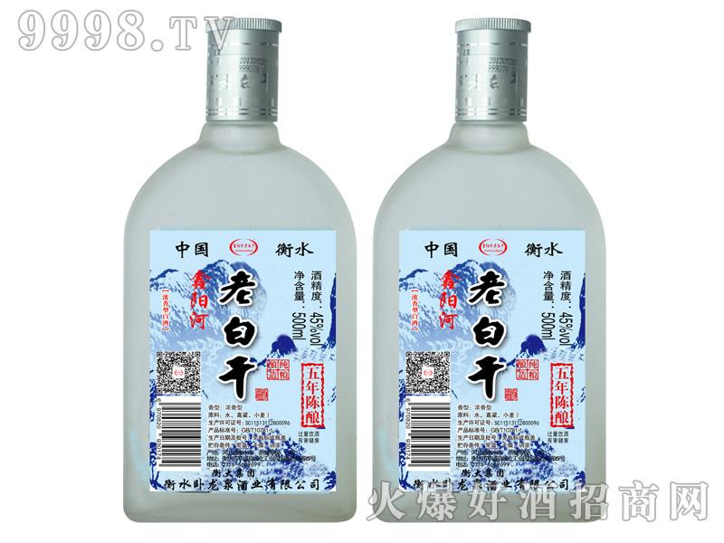 鑫阳河老白干酒扁磨砂浓香型45°500ml×12