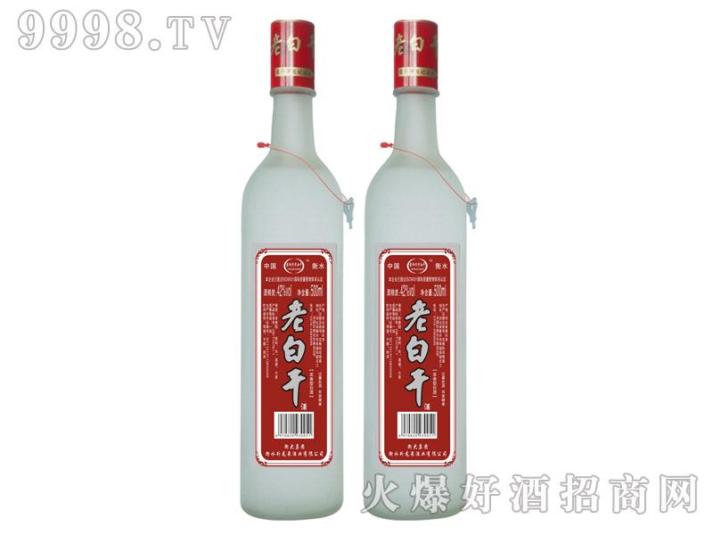 鑫阳河老白干酒红标大磨砂浓香型42°500ml×12
