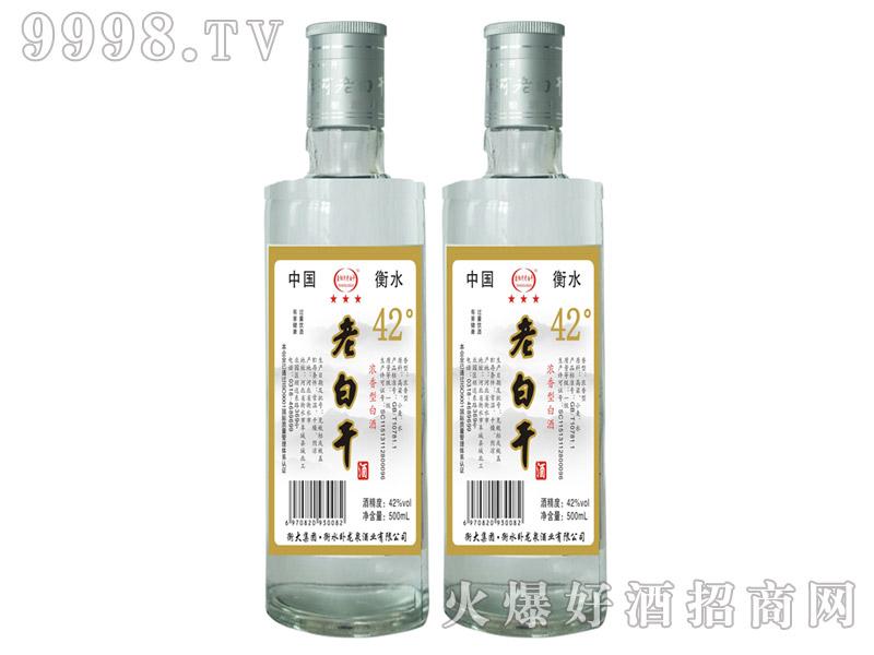 鑫阳河老白干酒白标浓香型42°500ml×12