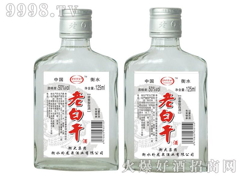 鑫阳河老白干酒二两半浓香型50°125ml×30