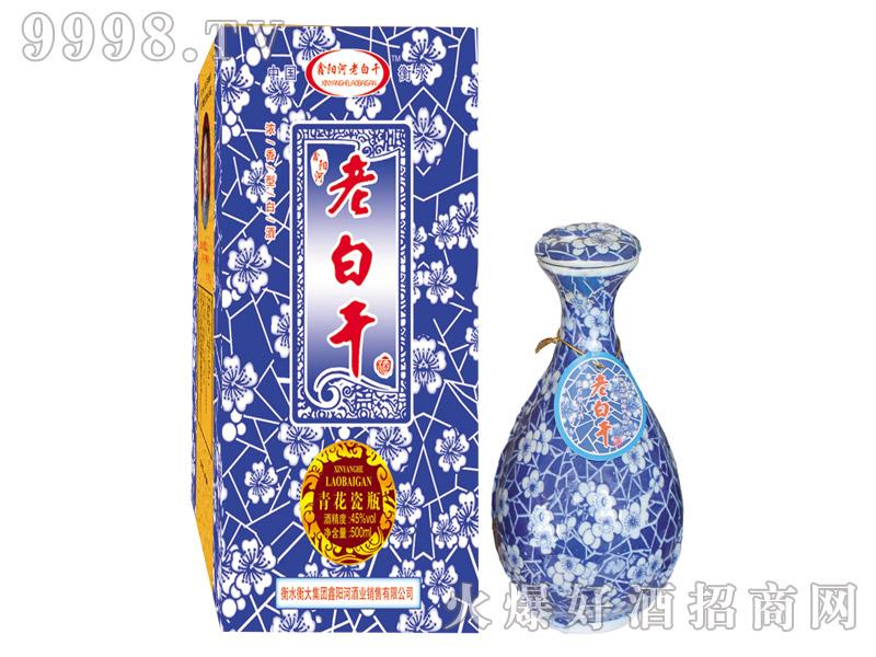 鑫阳河老白干酒青花瓷浓香型45°-500ml×4