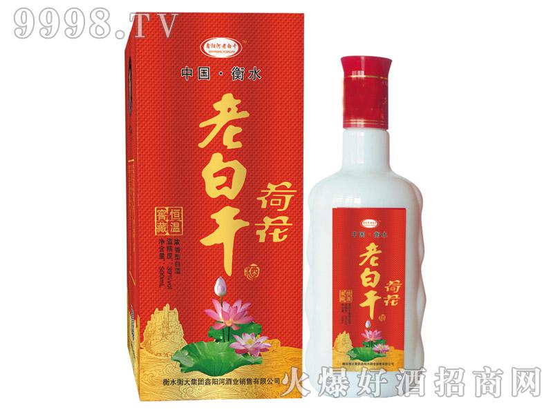 鑫阳河老白干酒荷花恒温窖藏浓香型42°500ml×6