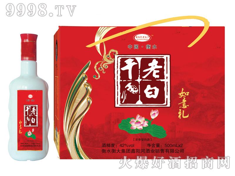 鑫阳河老白干酒如意礼礼盒酒浓香型42°500ml×2×3