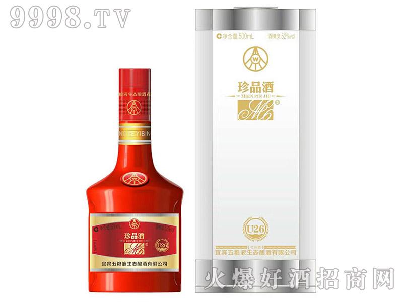 珍藏酒U26-白酒招商信息