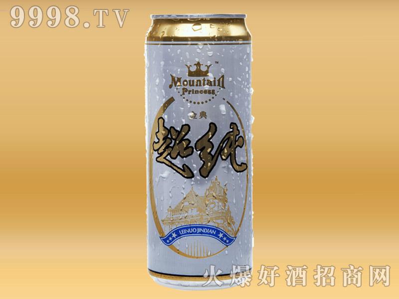 海态啤酒超纯