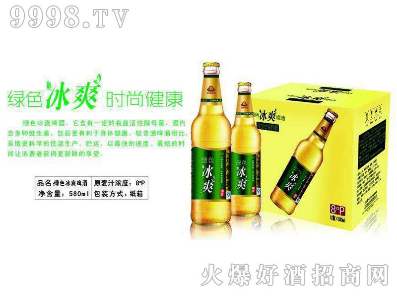 绿色冰爽啤酒