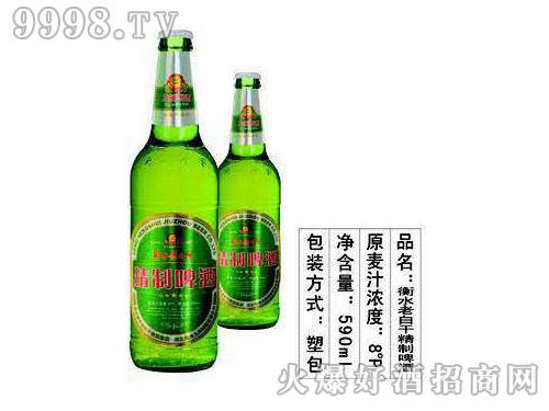 衡水老白干精制啤酒