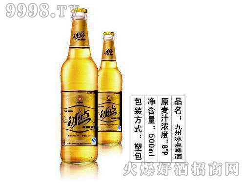 九洲冰点啤酒