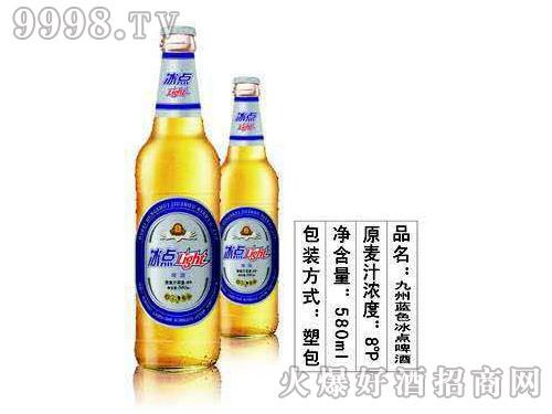 九洲蓝色冰点啤酒