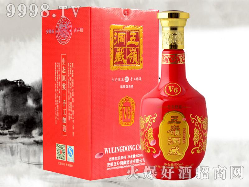 五岭洞藏酒・V6-42、52度500ml