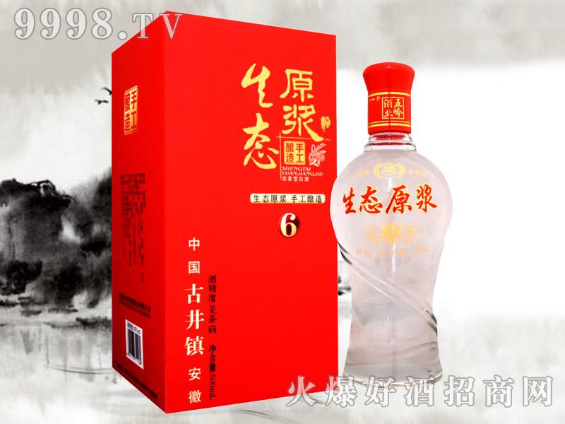 五岭洞藏酒・生态原浆6-42度500ml