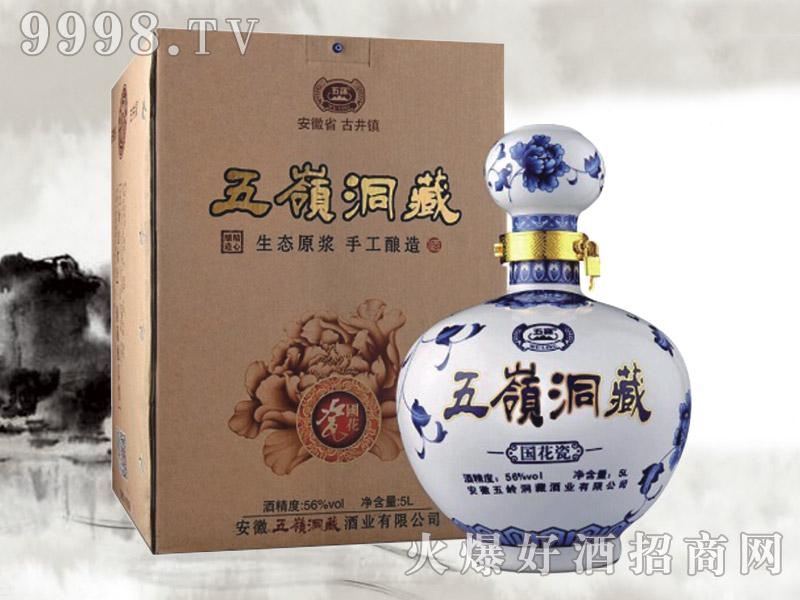 五岭洞藏酒・国花瓷56度5L