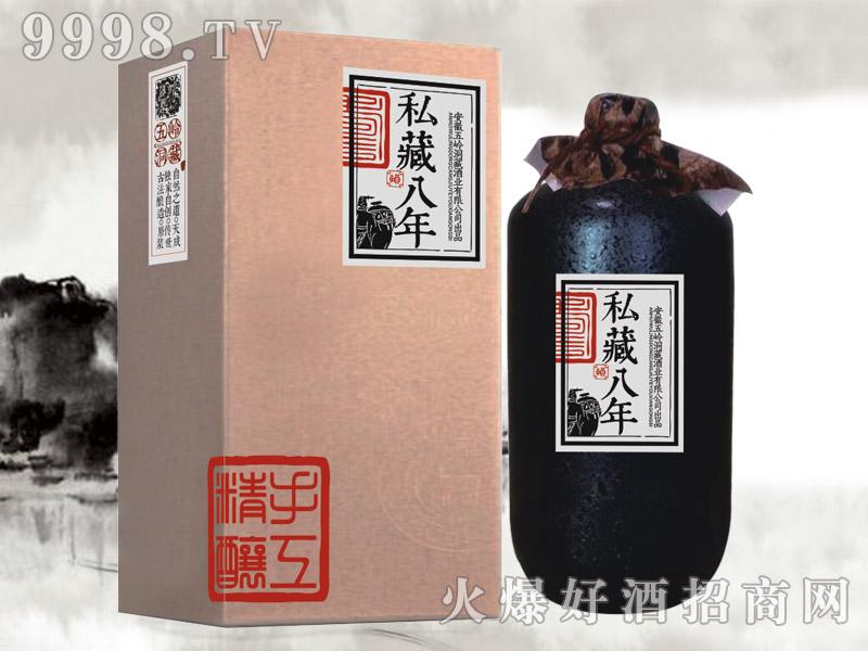五岭洞藏酒・私藏8-42、52度750ml