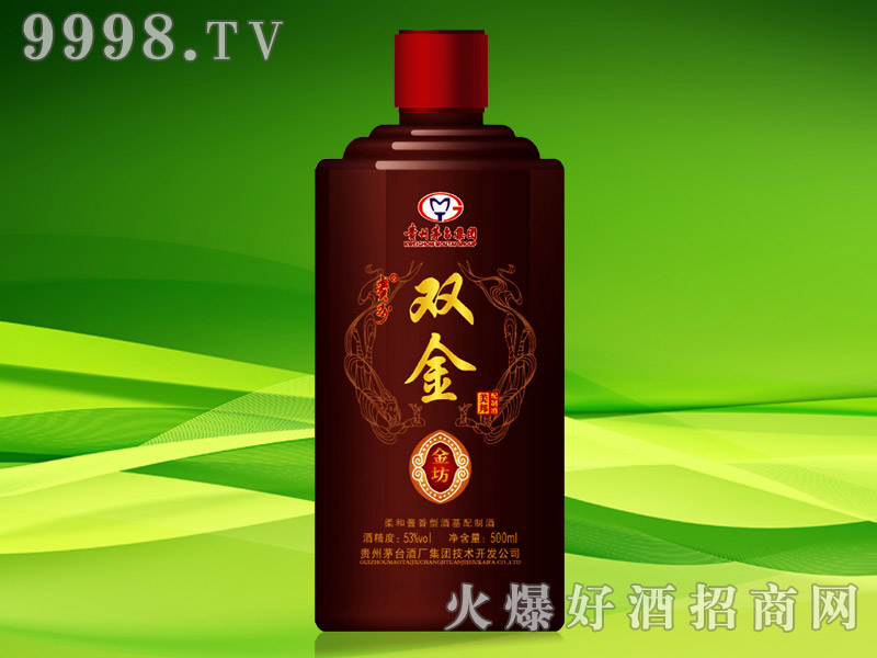 贵州茅台集团双金金坊酒