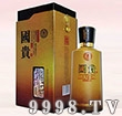 国贵酒-名贵53度-白酒招商信息