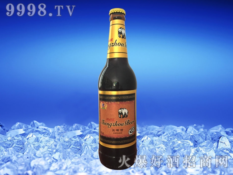 圣洲小熊黑啤酒