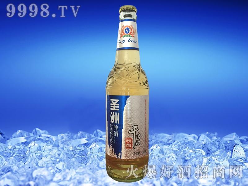 圣洲干啤酒蓝
