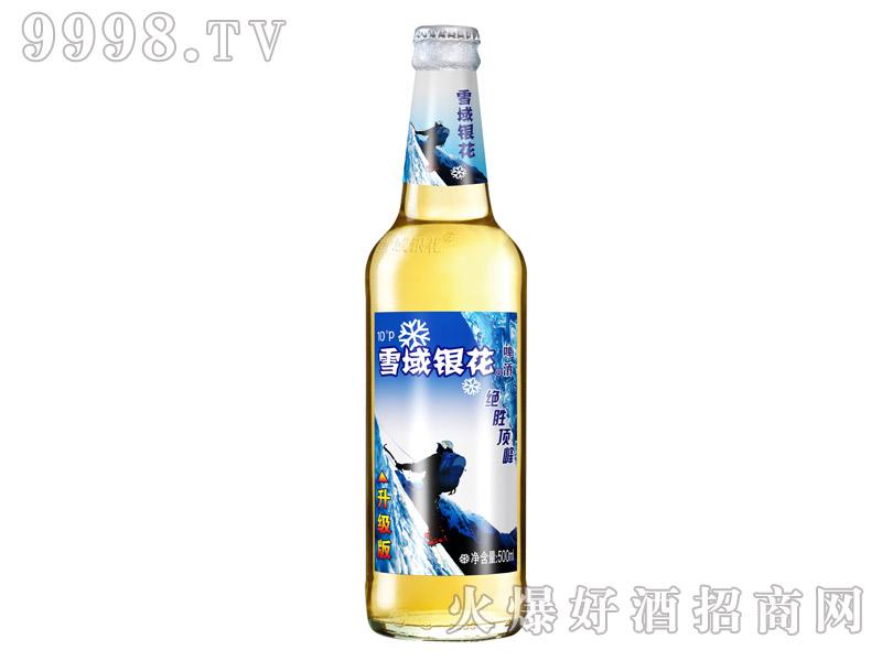 雪域银花绝胜顶峰啤酒500ml(瓶)