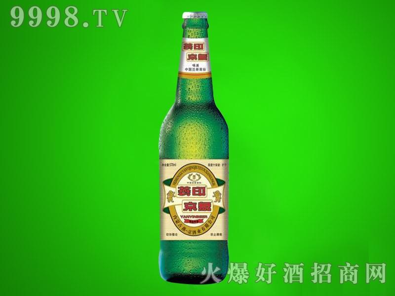 雪花燕京印象啤酒
