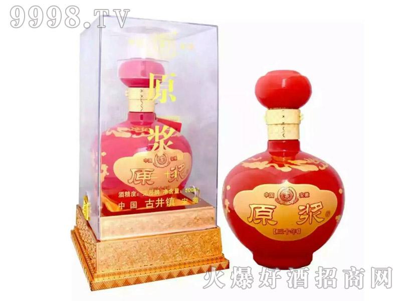 老贡原浆酒30(红瓷坛)