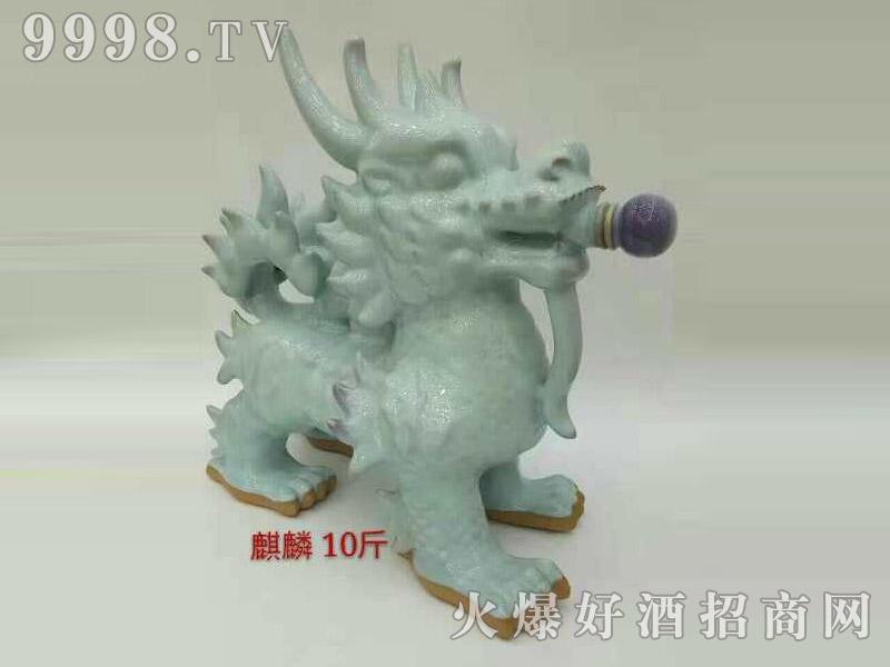 古酒坛装系列・玉麒麟10斤