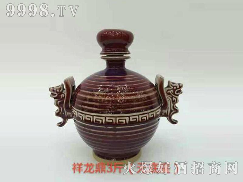 古酒坛装系列・祥龙鼎3斤(无底座)
