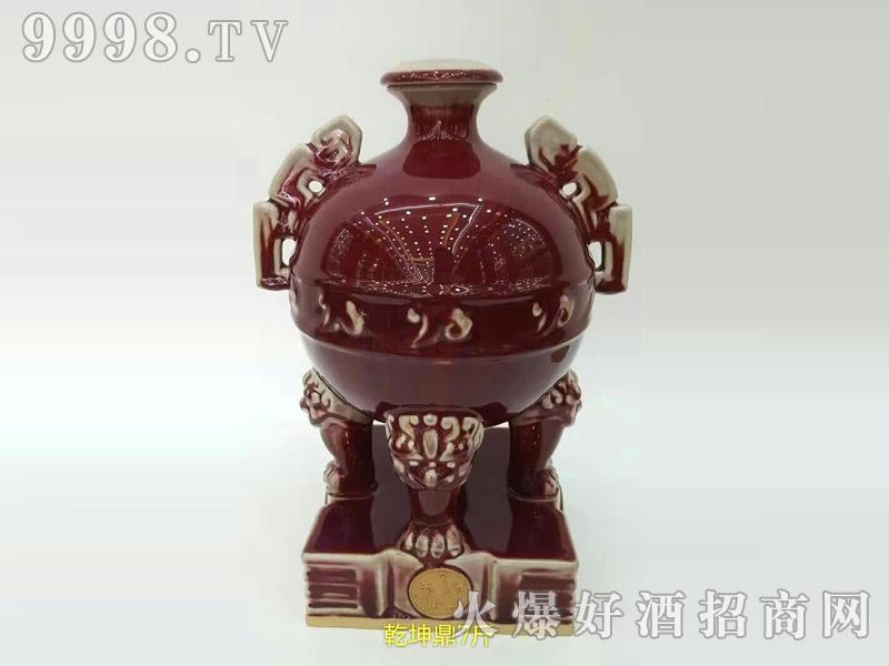 古酒坛装系列・乾坤鼎7斤
