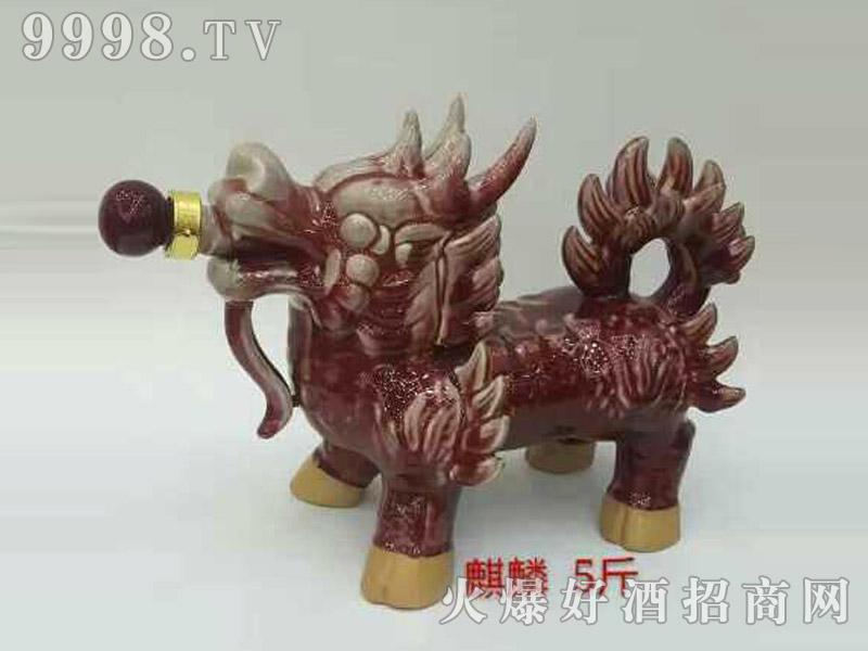 古酒坛装系列・麒麟5斤