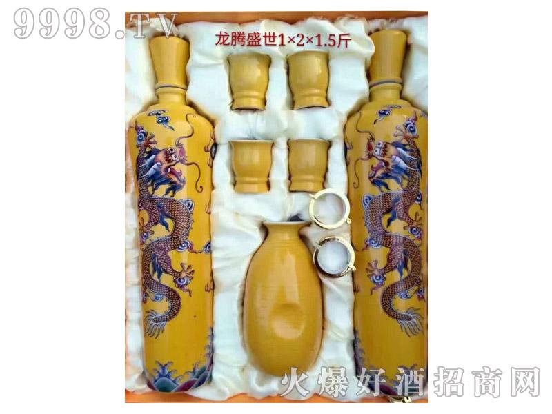 古酒坛装系列・龙腾盛世1x2x1.5斤