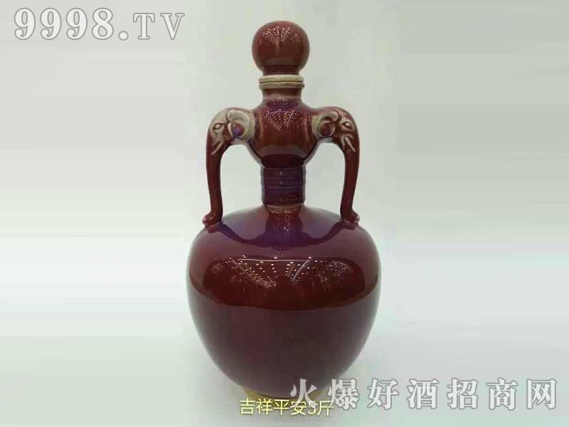 古酒坛装系列·吉祥平安5斤