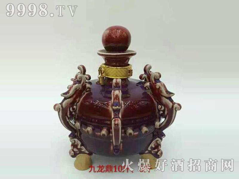 古酒坛装系列・九龙鼎10斤、5斤
