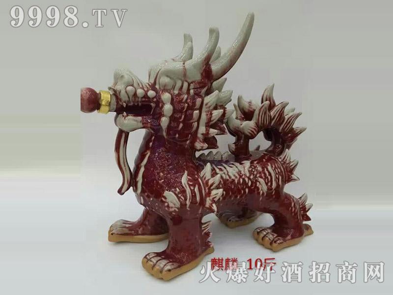 古酒坛装系列·红麒麟10斤