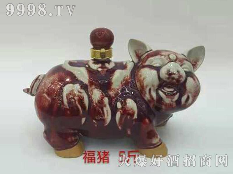 古酒坛装系列·福猪5斤