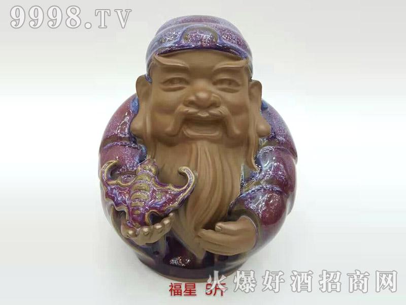古酒坛装系列・福星5斤