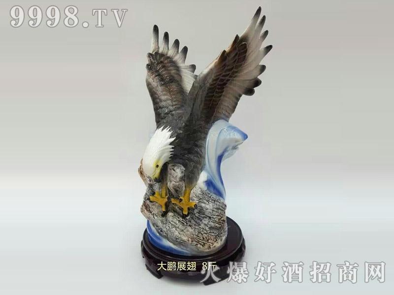 古酒坛装系列・大鹏展翅8斤