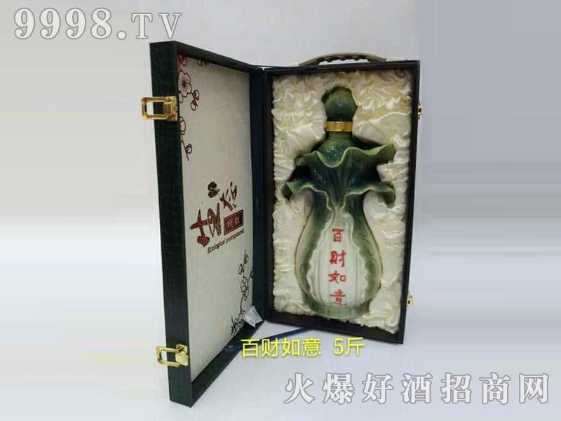 古酒坛装系列·百财如意5斤