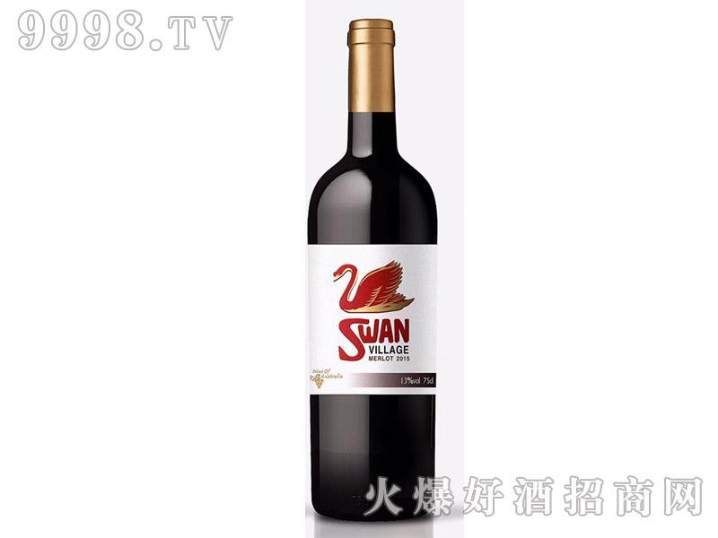 西澳・天鹅赤霞珠干红葡萄酒2015