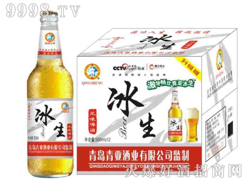 500ml青亚冰生啤酒(白瓶)