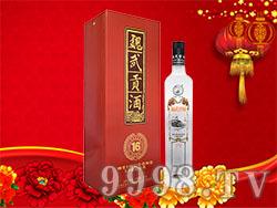 浓香型魏武贡酒16