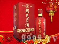 魏武贡酒16